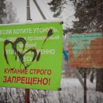 Зимняя_Верста_2015-31